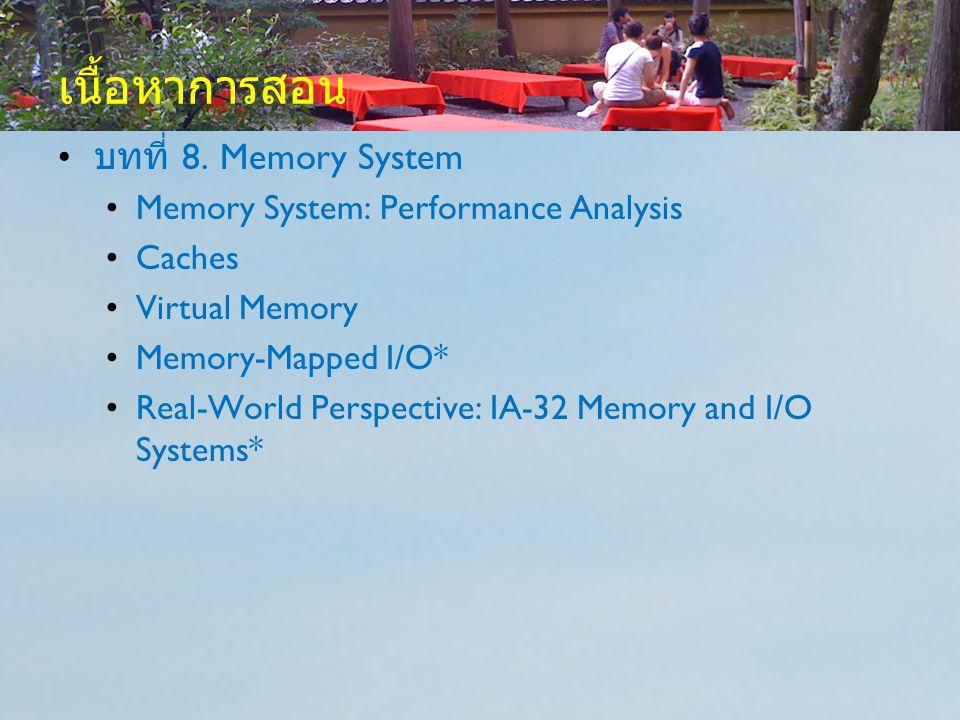 เนื้อหาการสอน บทที่ 8. Memory System