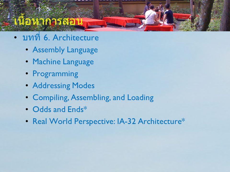 เนื้อหาการสอน บทที่ 6. Architecture Assembly Language Machine Language