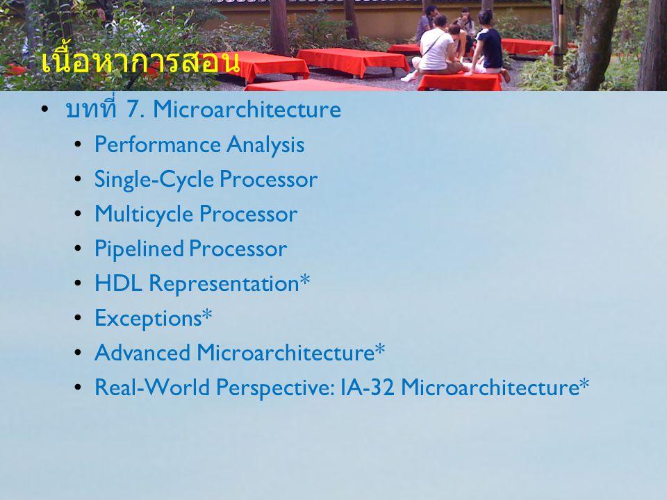 เนื้อหาการสอน บทที่ 7. Microarchitecture Performance Analysis