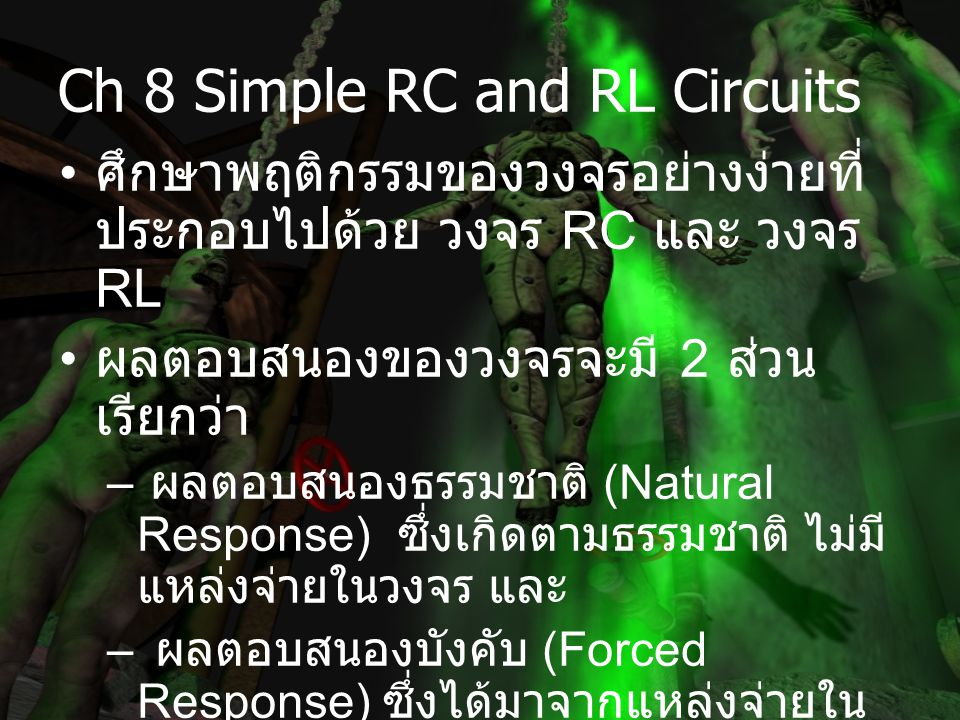 Ch 8 Simple RC and RL Circuits
