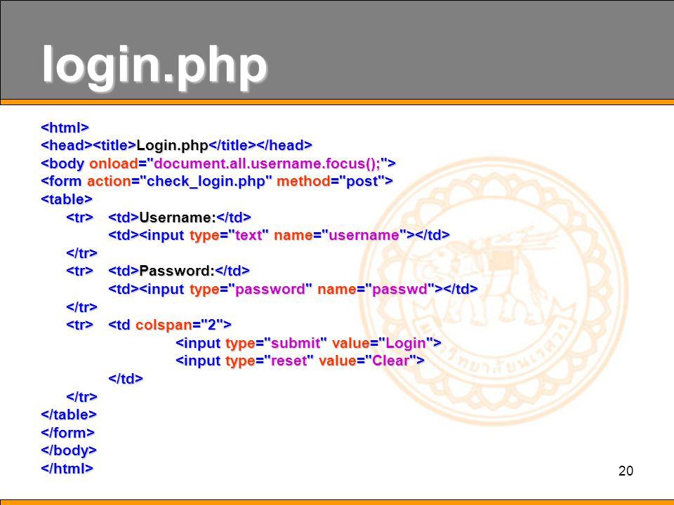login.php <html>