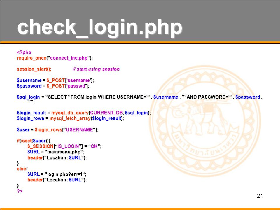 check_login.php < php require_once( connect_inc.php );