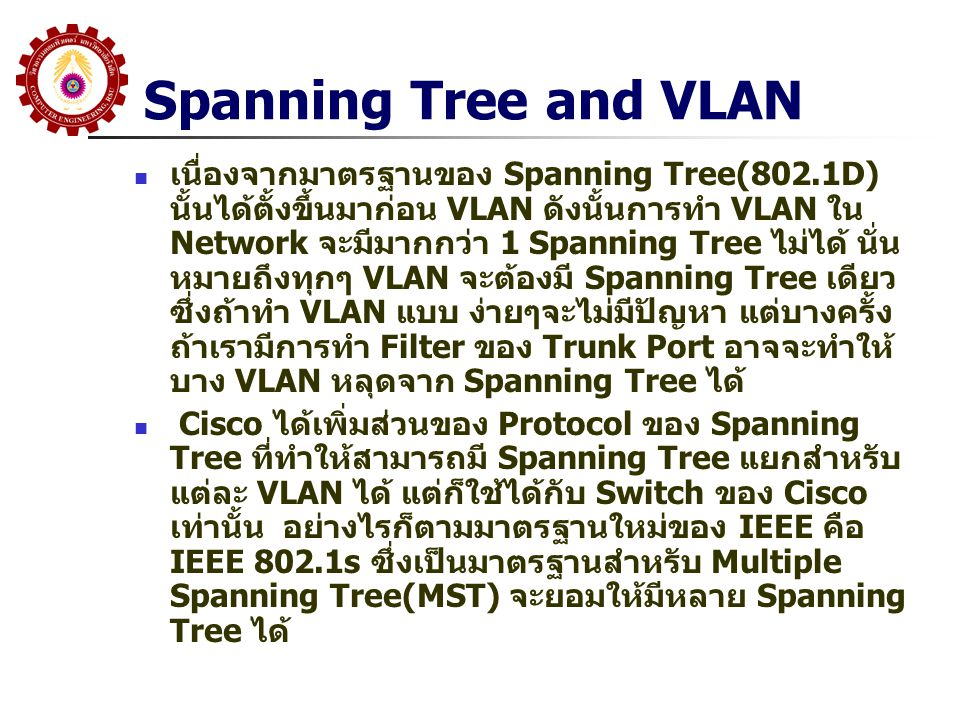 Spanning Tree and VLAN