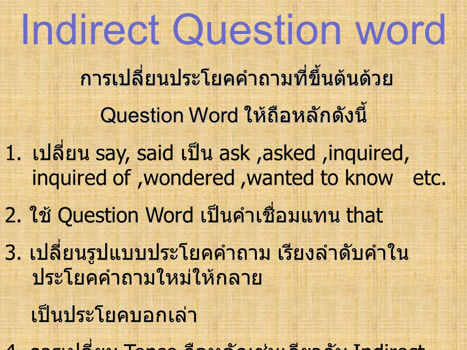 Indirect Question word