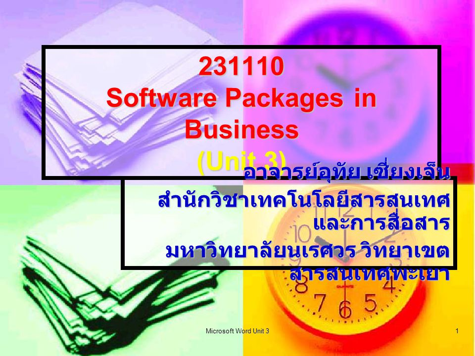 231110 Software Packages in Business (Unit 3)