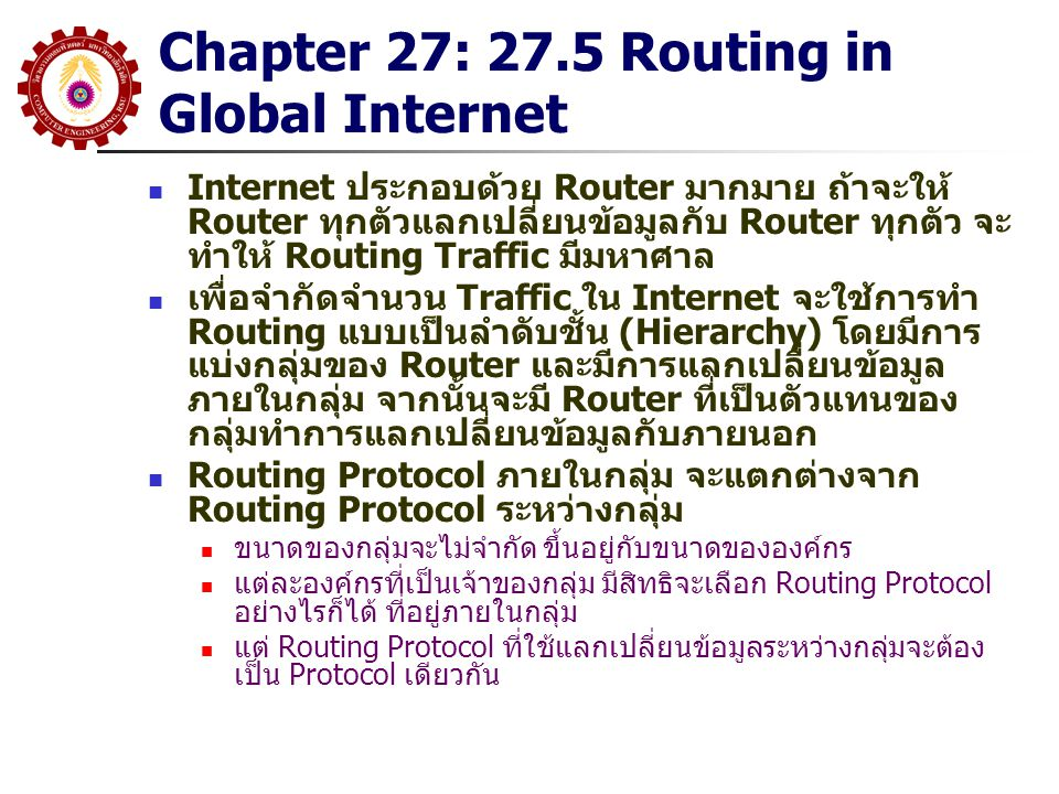 Chapter 27: 27.5 Routing in Global Internet