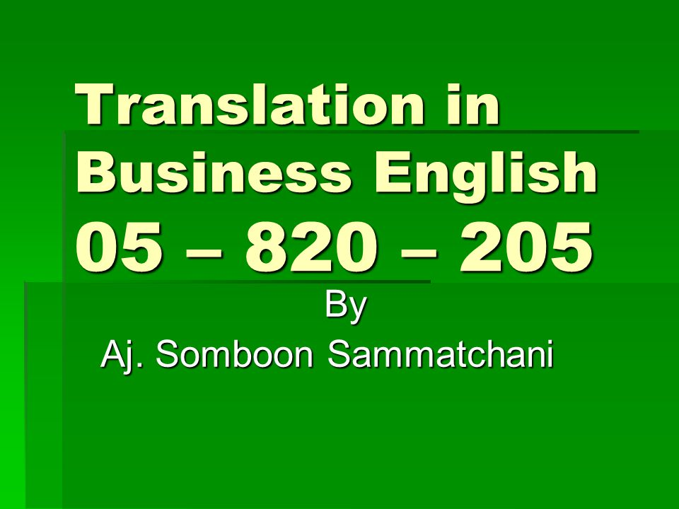 Translation in Business English 05 – 820 – 205