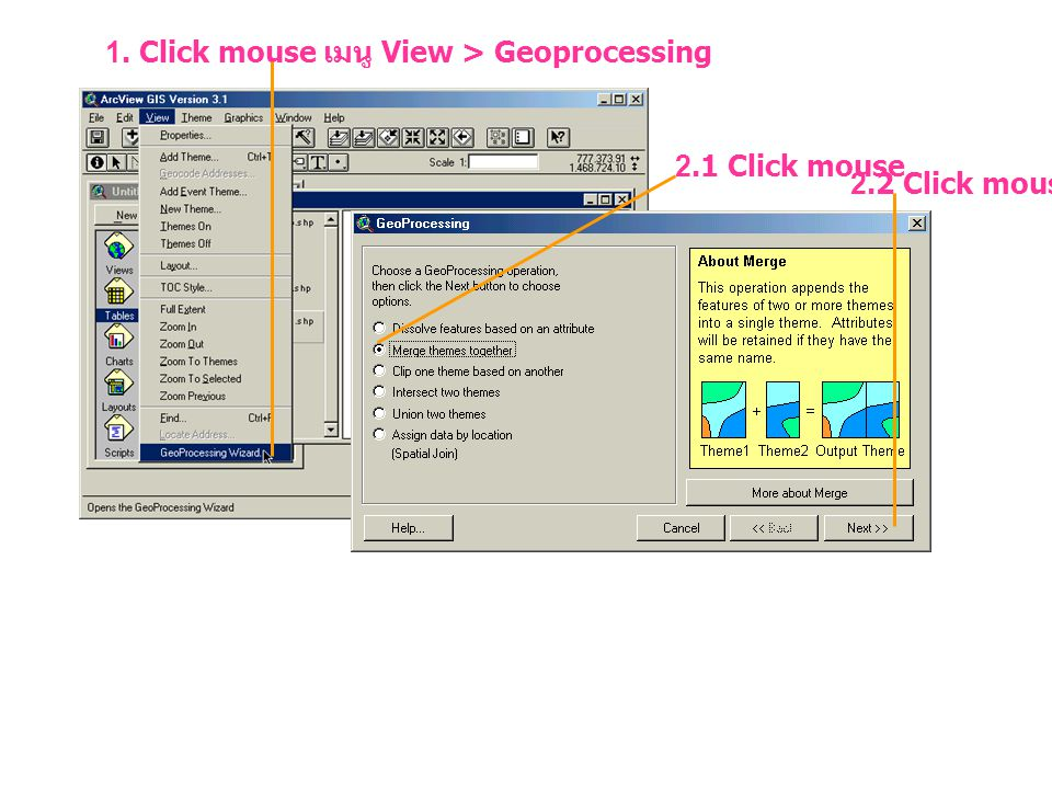 1. Click mouse เมนู View > Geoprocessing
