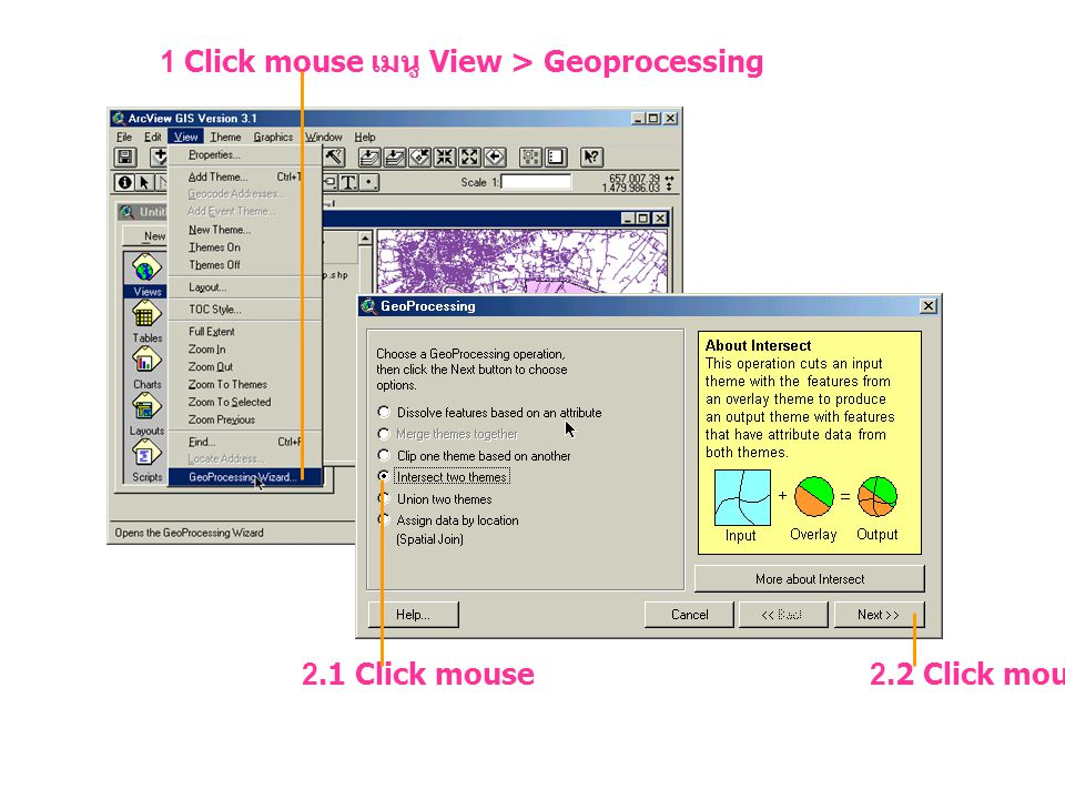 1 Click mouse เมนู View > Geoprocessing