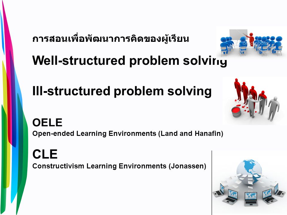 Well-structured problem solving Ill-structured problem solving