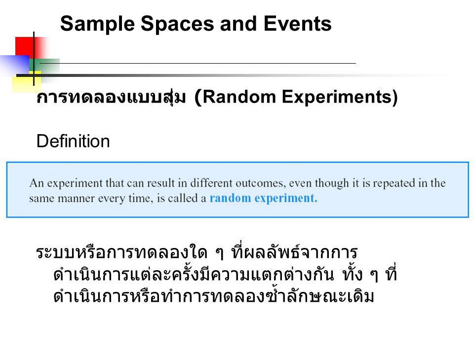 Sample Spaces and Events