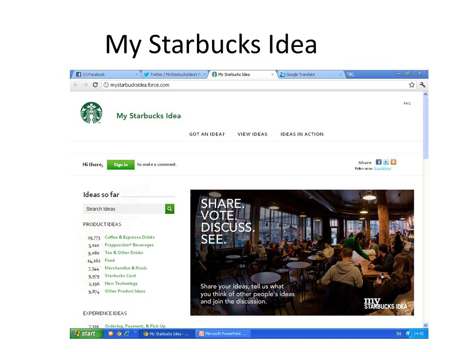 My Starbucks Idea