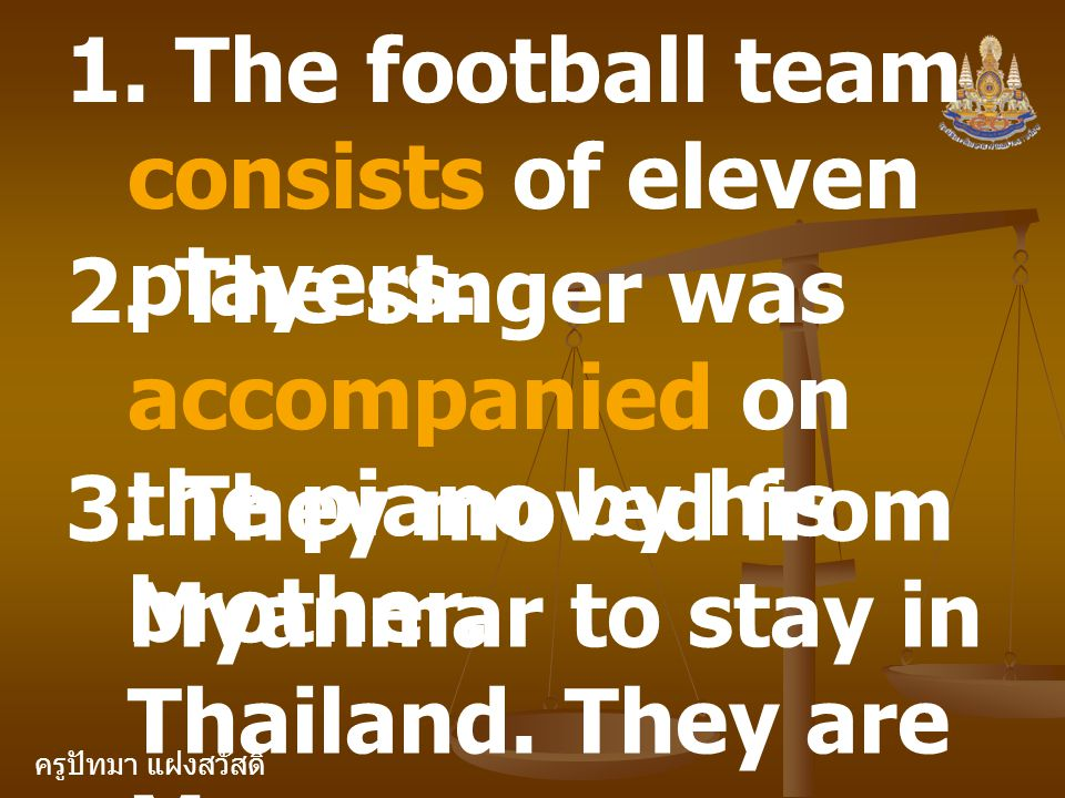 1. The football team consists of eleven players.