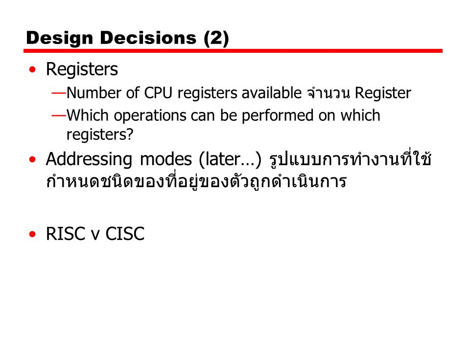 Design Decisions (2) Registers