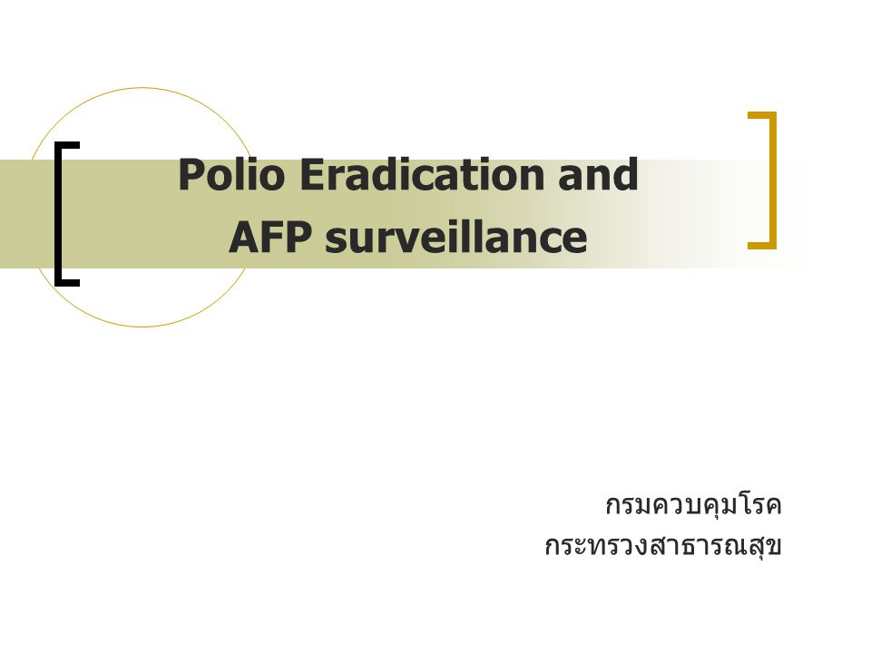 Polio Eradication and AFP surveillance