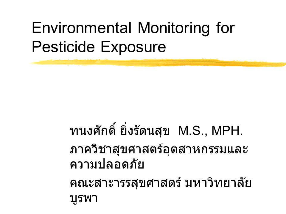 Environmental Monitoring for Pesticide Exposure