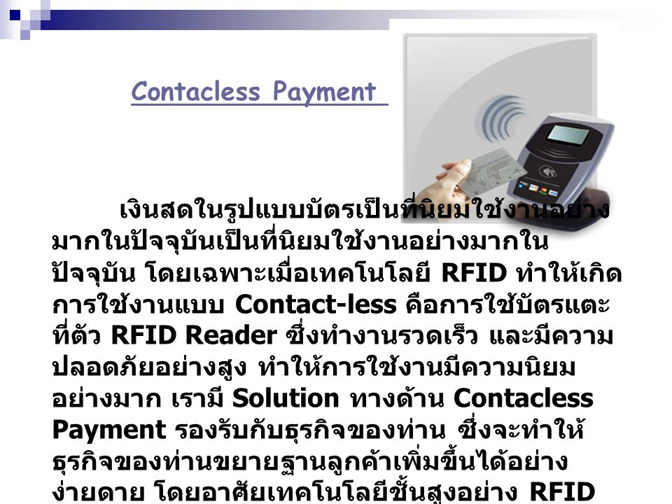 Contacless Payment