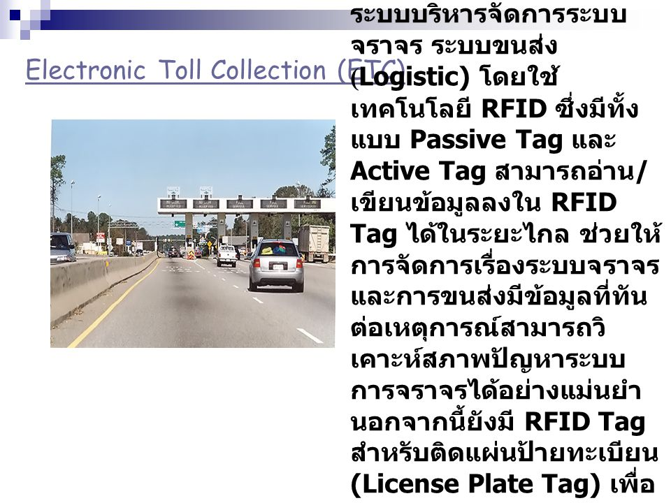 Electronic Toll Collection (ETC)