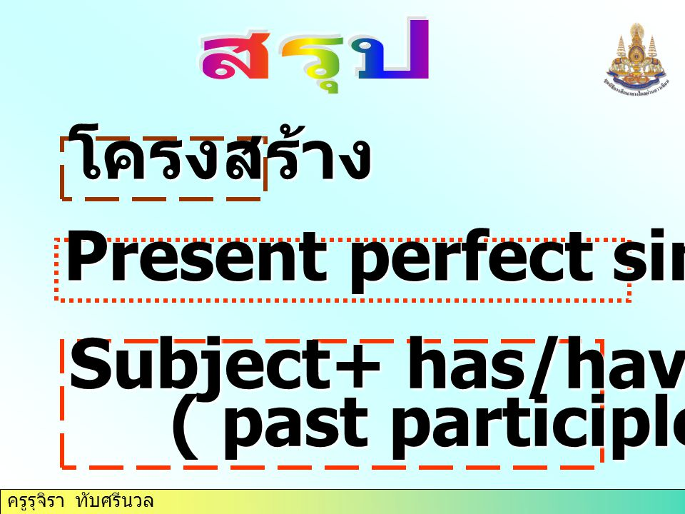 Present perfect simple Tense Subject+ has/have+ verb 3
