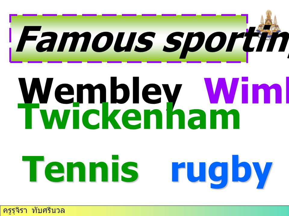 Famous sporting places