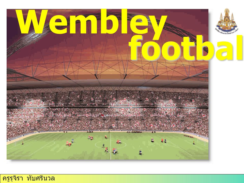 Wembley football