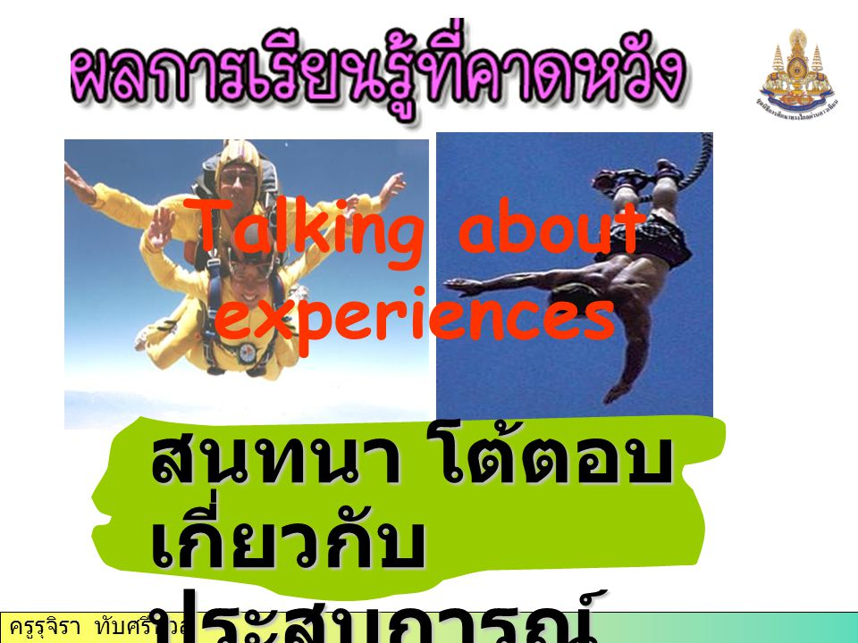 Talking about experiences