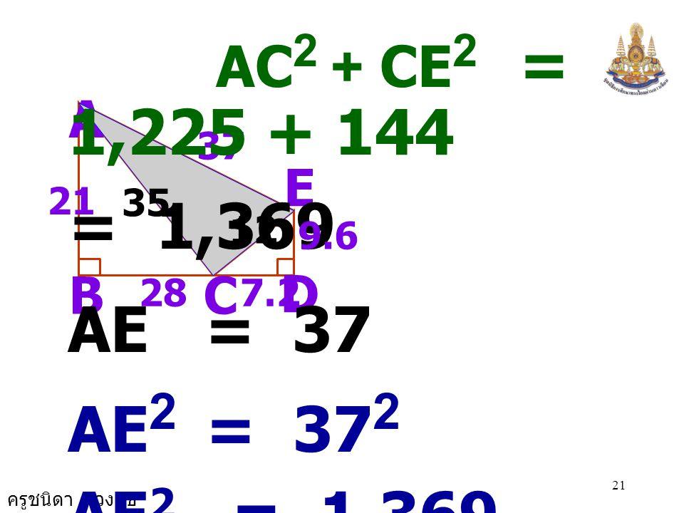 = 1,369 AE = 37 AC2 + CE2 = 1,225 + 144 AE2 = 372 AE2 = AC2 + CE2