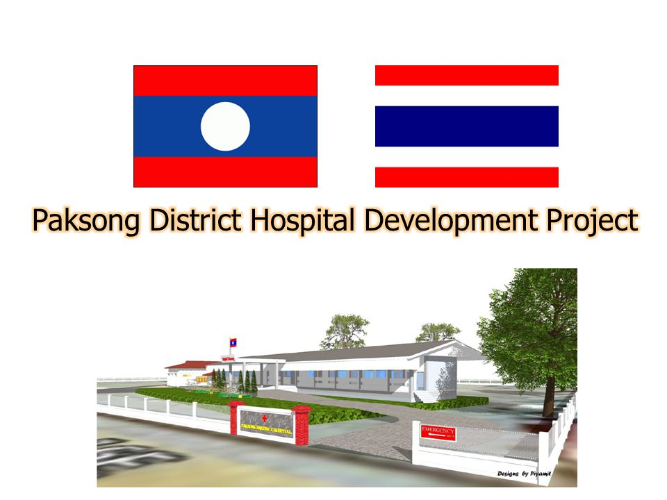 Paksong District Hospital Development Project
