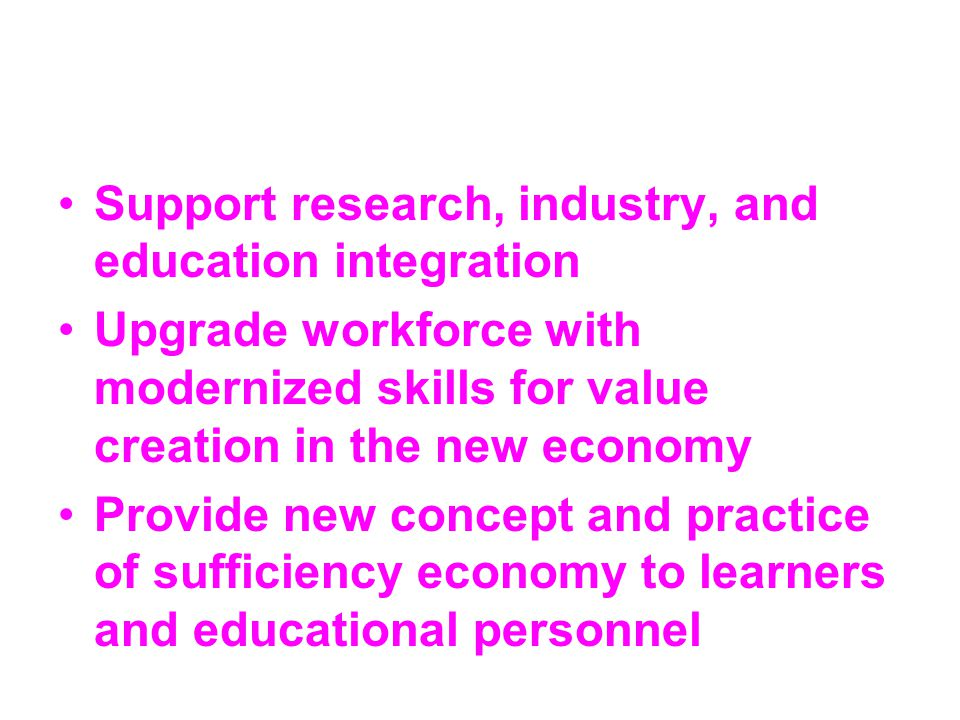 Support research, industry, and education integration