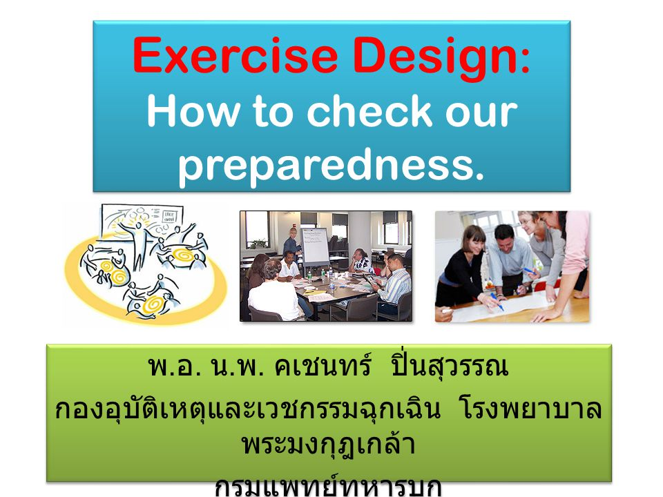 Exercise Design: How to check our preparedness.