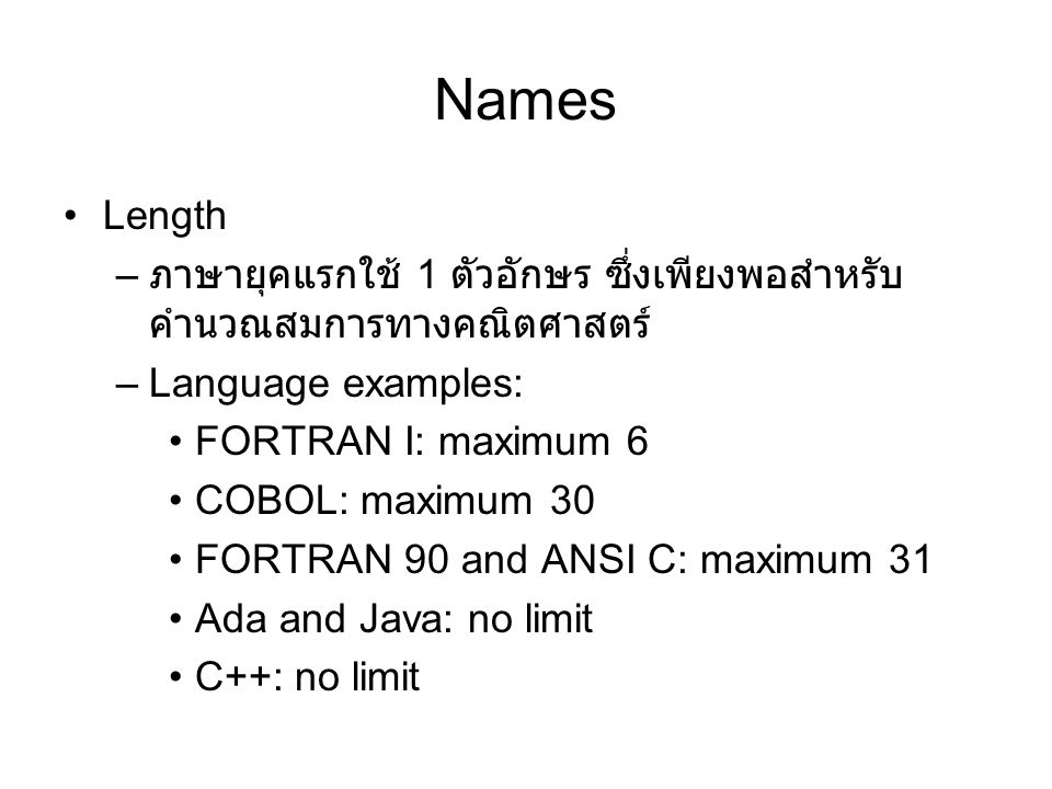 Names Length. ภาษายุคแรกใช้ 1 ตัวอักษร ซึ่งเพียงพอสำหรับคำนวณสมการทางคณิตศาสตร์ Language examples: