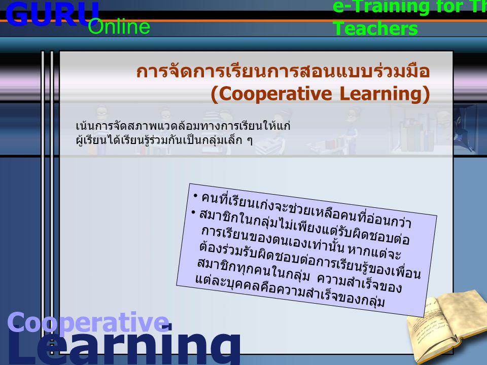 Learning GURU Cooperative Online e-Training for Thai Teachers