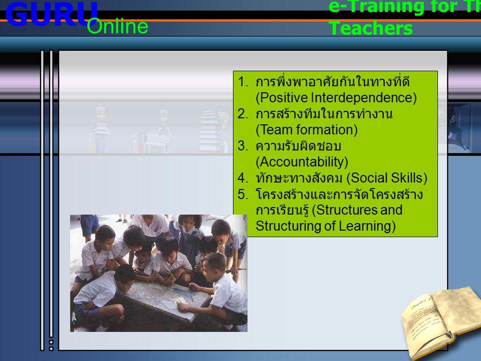 GURU Online e-Training for Thai Teachers