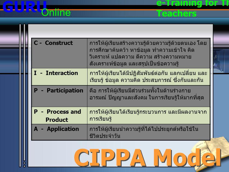 CIPPA Model GURU Online e-Training for Thai Teachers C - Construct