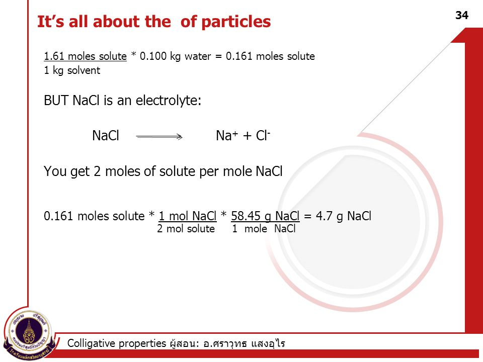 It's all about the of particles