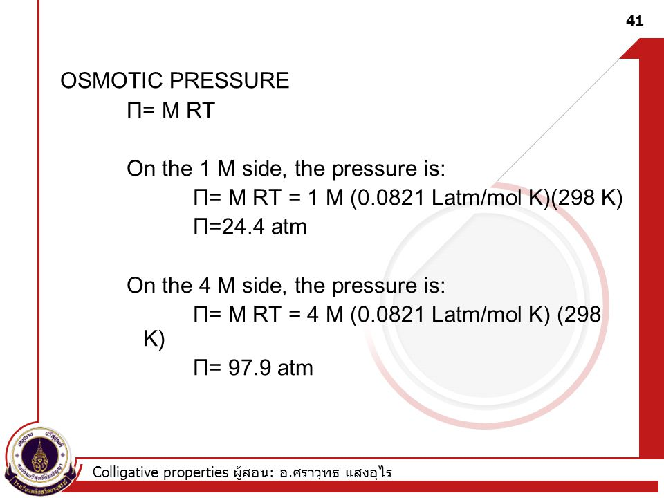 On the 1 M side, the pressure is: