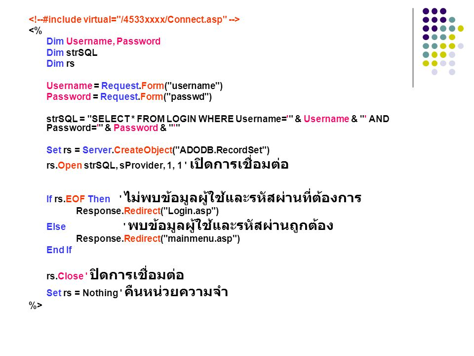 <!--#include virtual= /4533xxxx/Connect.asp -->