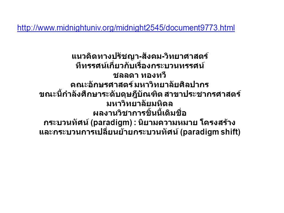 http://www.midnightuniv.org/midnight2545/document9773.html