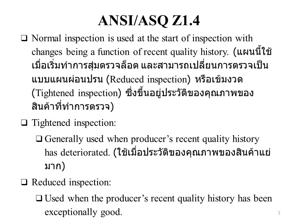 ANSI/ASQ Z1.4
