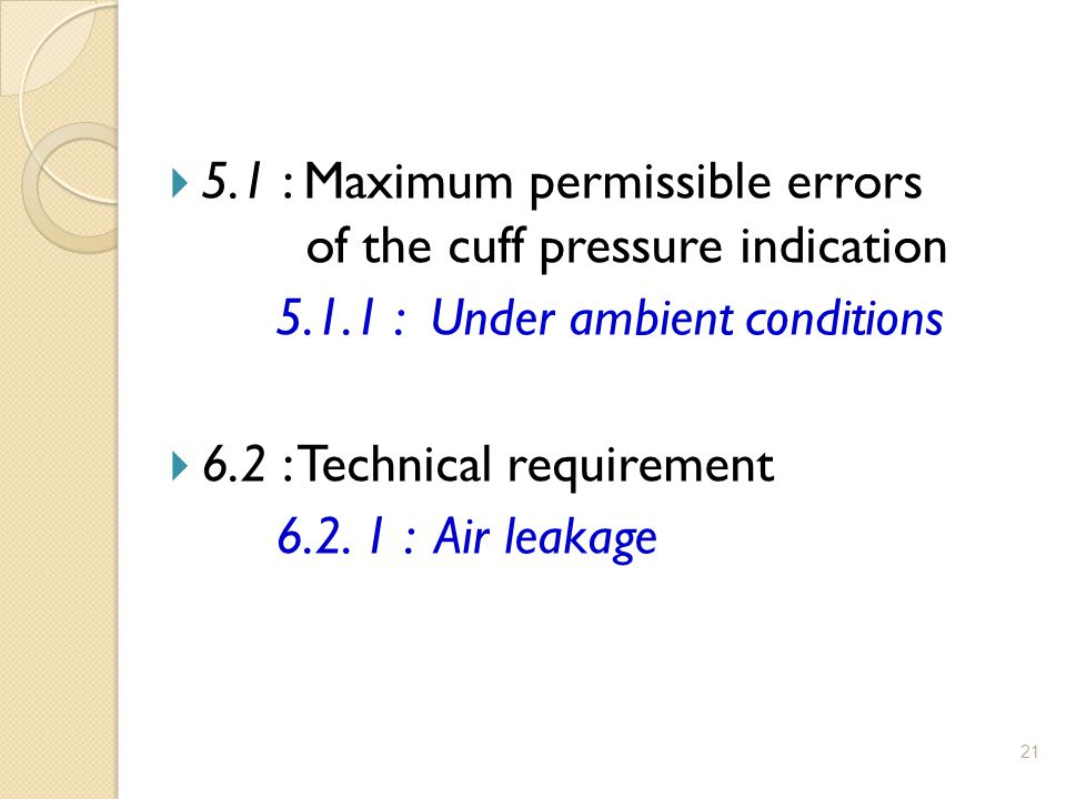 5.1 : Maximum permissible errors of the cuff pressure indication