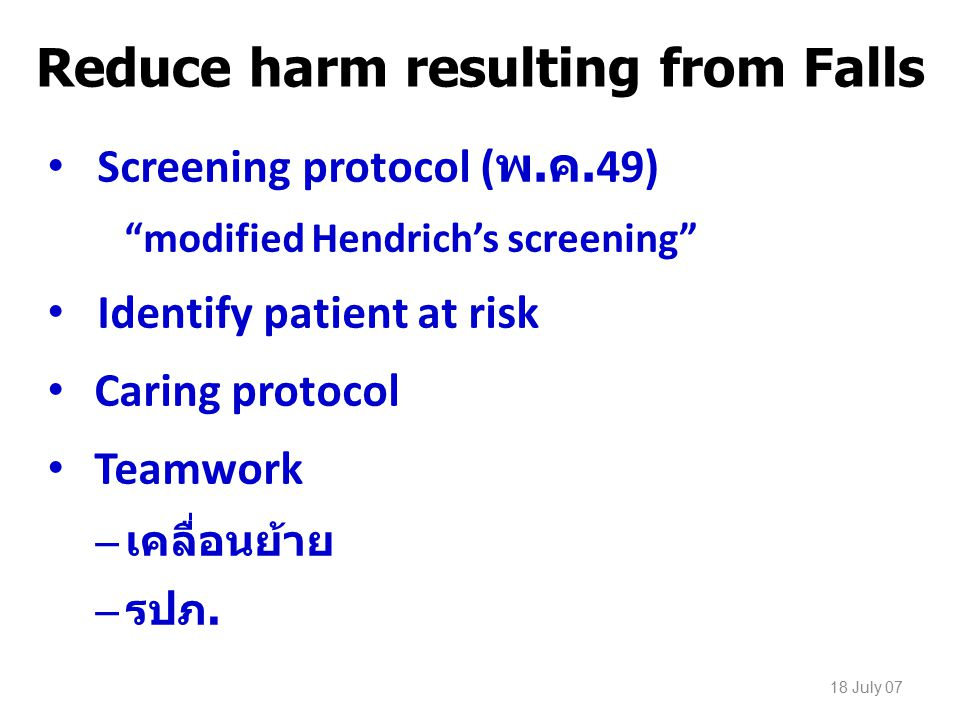 Reduce harm resulting from Falls