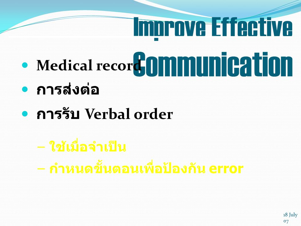 Improve Effective Communication