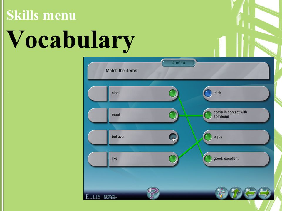 Skills menu Vocabulary