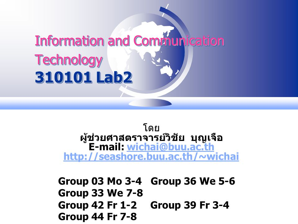 Information and Communication Technology 310101 Lab2