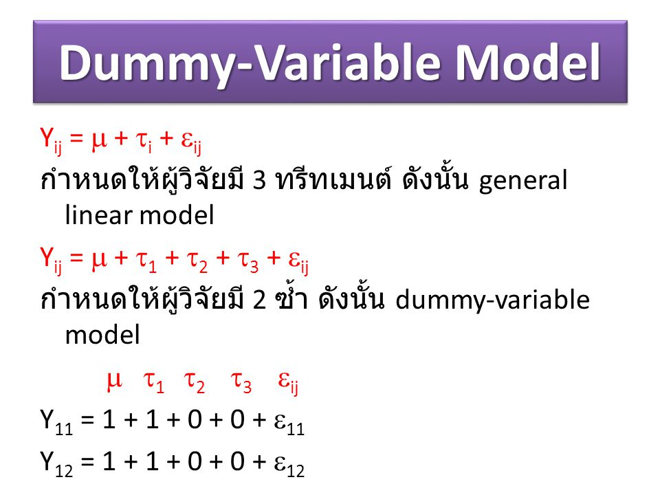 Dummy-Variable Model