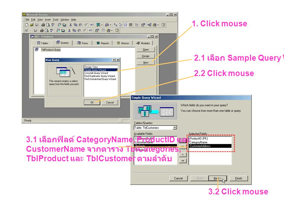 1. Click mouse 2.1 เลือก Sample Query Wizard. 2.2 Click mouse. 3.1 เลือกฟิลด์ CategoryName, ProductID และ.