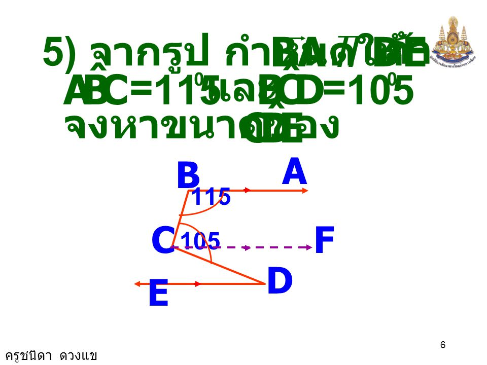 C B A ˆ 115 D C B ˆ 105 E D C ˆ 5) จากรูป กำหนดให้ BA // DE ถ้า = =