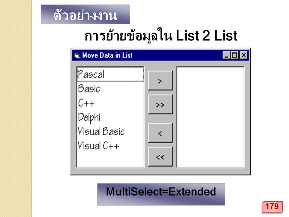 MultiSelect=Extended