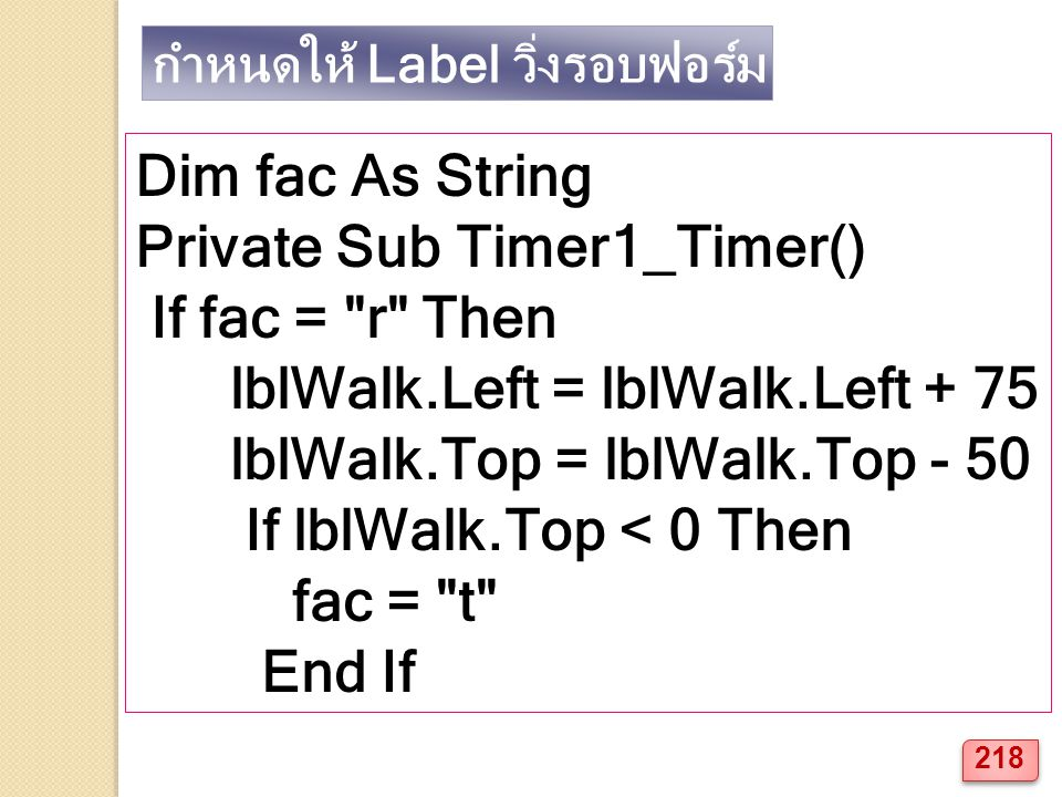 Private Sub Timer1_Timer() If fac = r Then