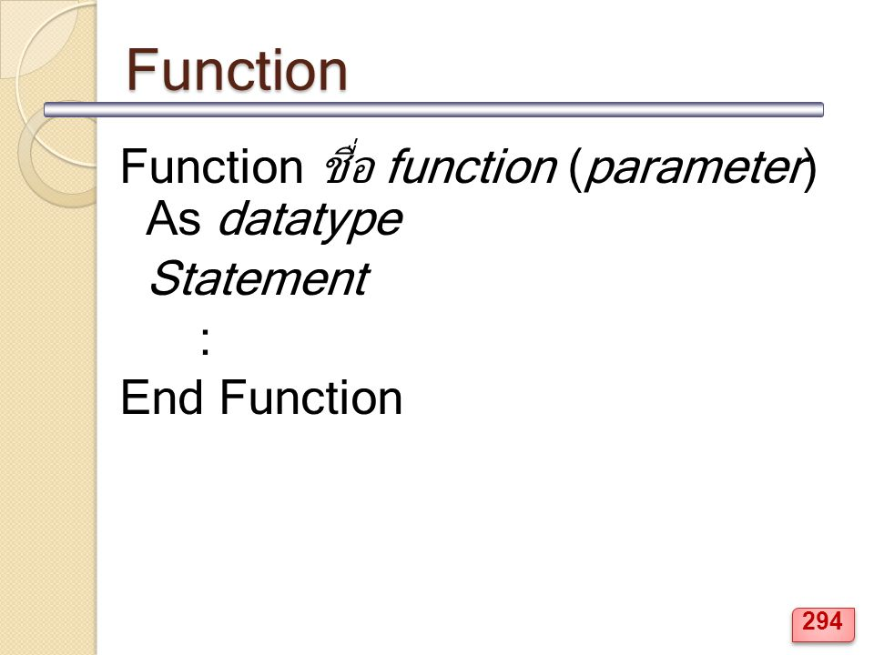 Function Function ชื่อ function (parameter) As datatype Statement : End Function